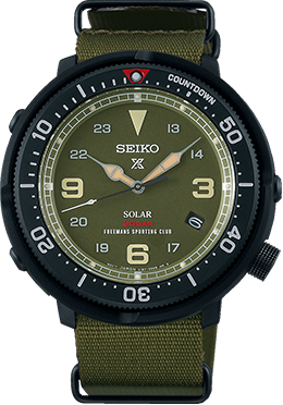 SEIKO PROSPEX FSC SOLAR TUNA LIMITED EDITION 300 FREEMANS SPORTING CLUB SBDJ023 www.watchoutz.com
