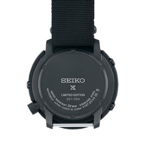 SEIKO PROSPEX X ESTNATION SOLAR TUNA LIMITED EDITION 300 SBDJ041 BACK www.watchoutz.com