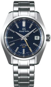 GRAND SEIKO ASIA LIMITED 250 SBGJ225G Heritage Collection Automatic Hi-Beat 36000 GMT www.watchoutz.com