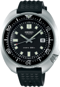 SEIKO PROSPEX 1970 Diver's Re-Creation Limited Edition SLA033J1 / SBDX031 www.watchoutz.com