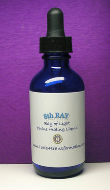 Eighth Ray (Seafoam Green) Essence