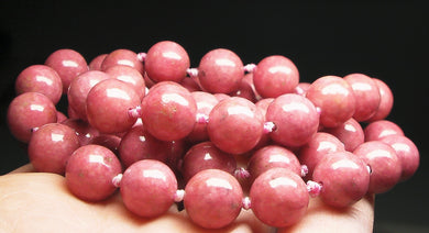 Rhodonite EO++ 10+mm 26inch