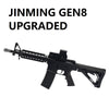 Jinming Gen8 Upgraded Gell Blaster AUSTRALIA