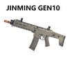 Gel blaster Jinming ACR J10 Upgraded AUSTRALIA