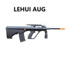 Lehui AUG  Gel blaster Upgraded