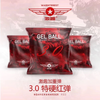 Gel Ball LTD 3.0 for upgraded gel blaster