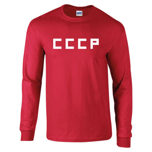 Z Retro Long Sleeved CCCP Russia Football Shirt