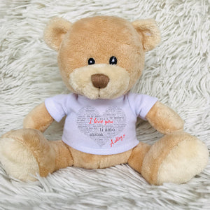 """I Love You""  Name Teddy Bear - Fizzy Strawberry Gifts"