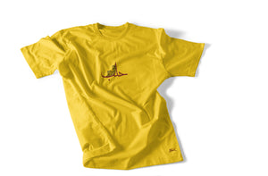 Ancient city of Aleppo T-Shirt - Elrayah