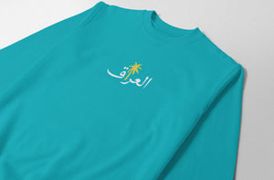 Iraq Palm Tree Crewneck - Elrayah