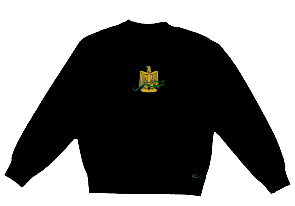 Coat of Arms Crewneck - Elrayah's