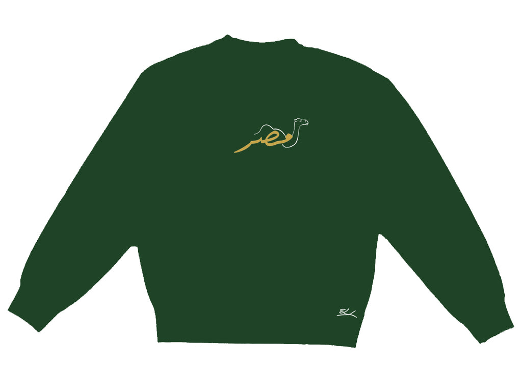 One-Humped Camel Crewneck - Elrayah's