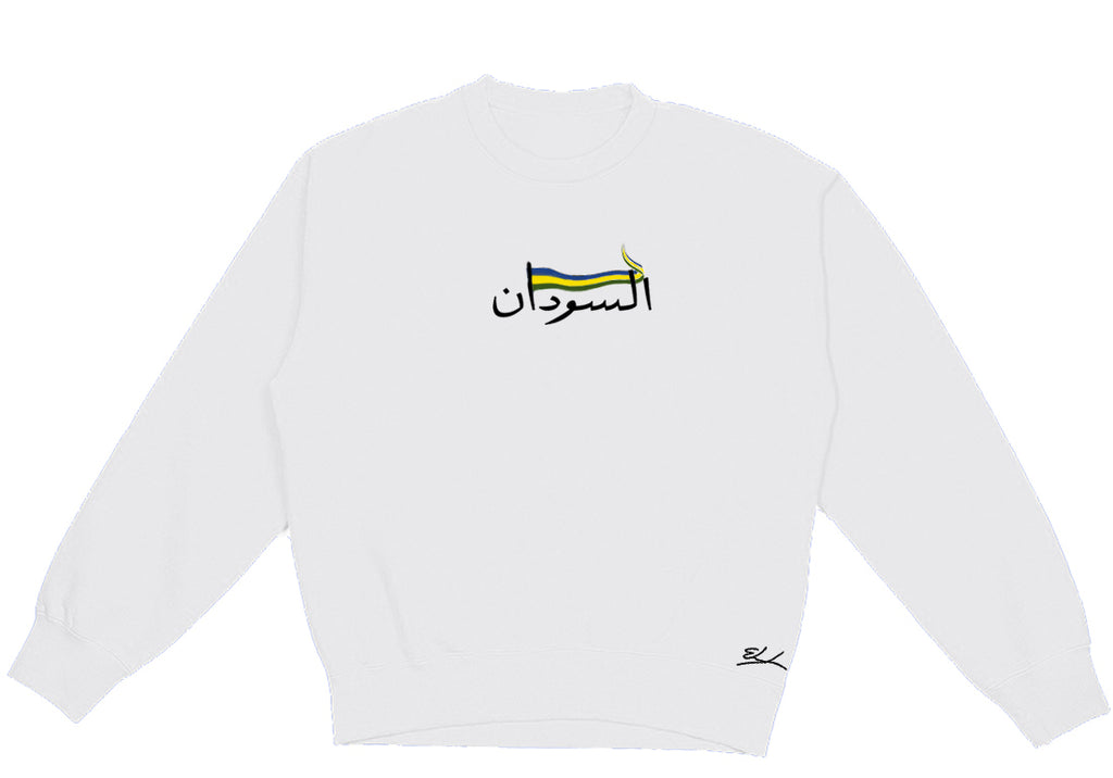 Republic of Sudan Crewneck - Elrayah's