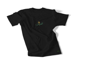Iraq Palm Tree T-shirt - Elrayah's
