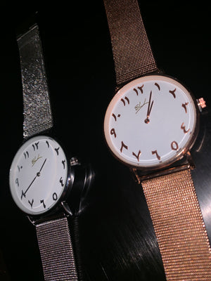 Limited Mesh Strap Watch - Elrayah's