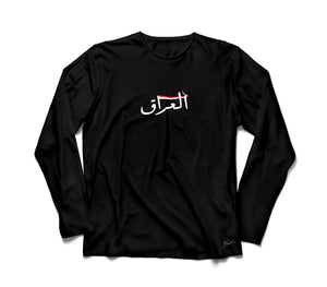 Iraq flag long sleeve - Elrayah's