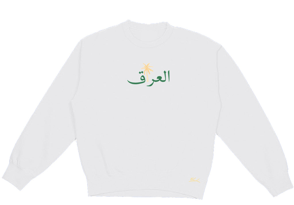 Iraq Palm Tree Crewneck - Elrayah's