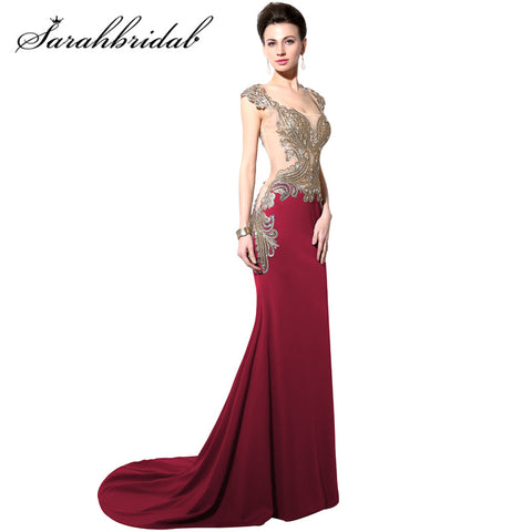 Prom Gowns - Beautiful Prom Gowns | Party Gowns at Yamula.com