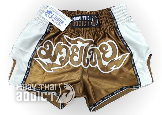 Chocolate Brown and Cream Retro Shorts