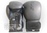 Interceptor Pro Boxing Gloves - Velcro