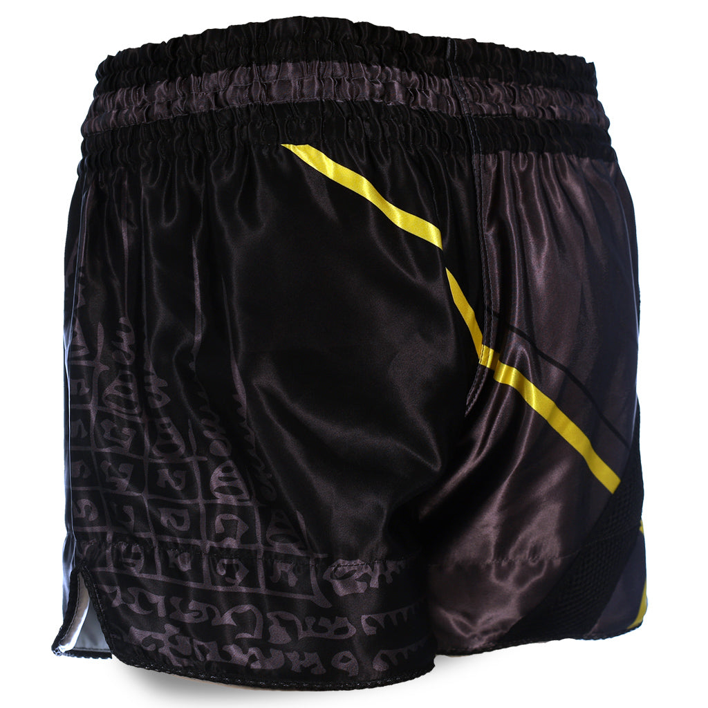 Kao Yod Shorts - Grey and Black