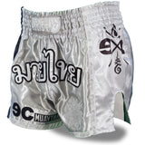 #ECMT Snow Leopard MT Shorts