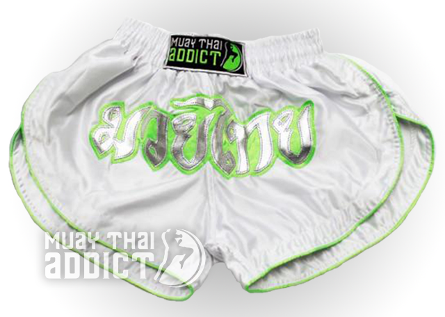 White and Lime Green Trim Shorts