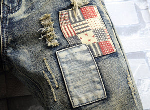 Men's vintage Ripped patch