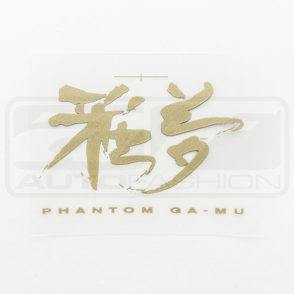 MODE PARFUME PHANTOM GAM MU KANJI STICKER