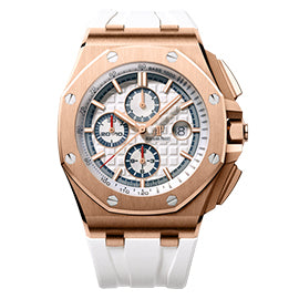 Audemars Piguet Royal Oak Offshore 18K Rose Gold (Summer Edition)