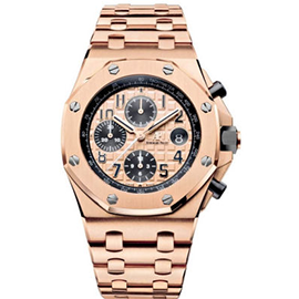"Audemars Piguet Royal Oak Offshore Chronograph 18K Rose Gold ""Brick"""