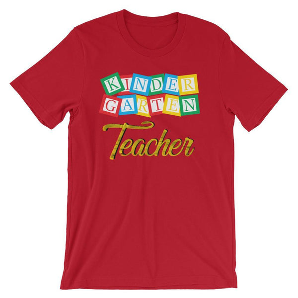 Cute Kindergarten Teacher Tee Shirt, Kindergarten Teacher Appreciation Gift-Faculty Loungers