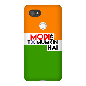 Modi Hai To Mumkin Hai Phone Cases