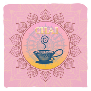 Pink Sunrise Chai Throw Pillow