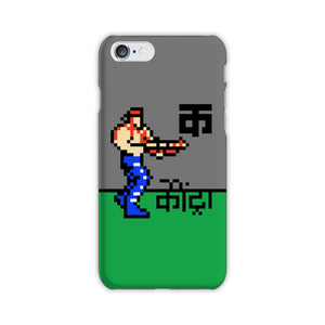 क se Contra Iphone Case