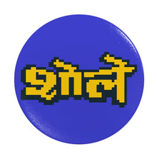 Sholay Pixel Title Phone Grip