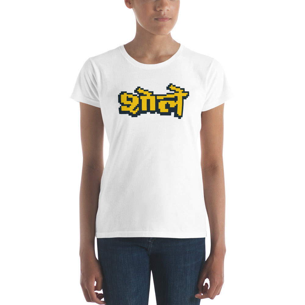 Sholay Pixel Art Women's short sleeve t-shirt