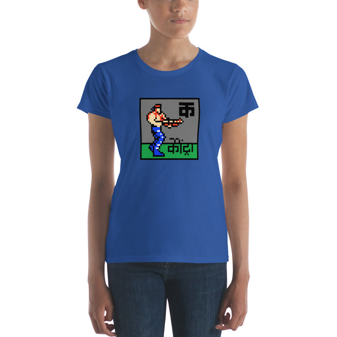 Contra Video Game Pixel Art Geek Girl Women's short sleeve t-shirt