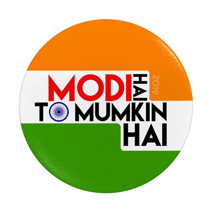 Modi Hai To Mumkin Hai Pop Socket Pop Grip