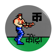 Contra Phone Grip