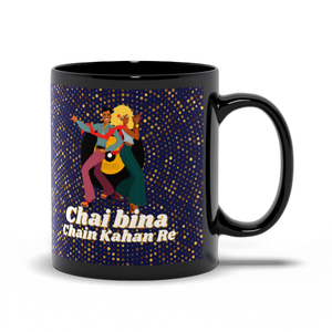 Chai Bina Chain Kahan Re Black Mug