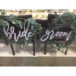 *RENTAL* Bride & Groom Wreath