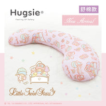 Hugsie孕婦枕,Little Twin Stars, Hugsie, Hugsie舒棉款,Maternity pillow