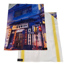 Load image into Gallery viewer, City Tea Towel Set