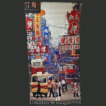 Load image into Gallery viewer, Shanghai Street (1984)