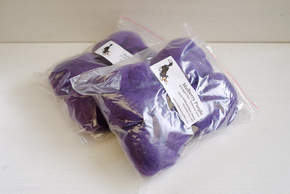 southern cross fibre batts - mulberry purple