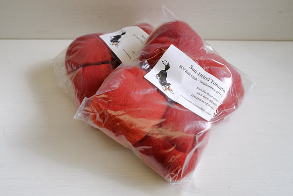 southern cross fibre batts - sun-dried tomato