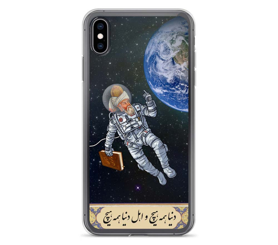 Angry Rumi - Qajar - Persian iPhone case - thegeev - geev