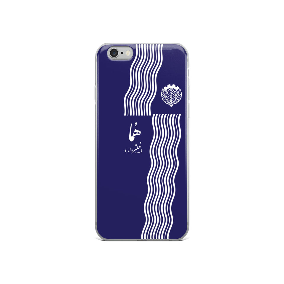 Homa iPhone Case