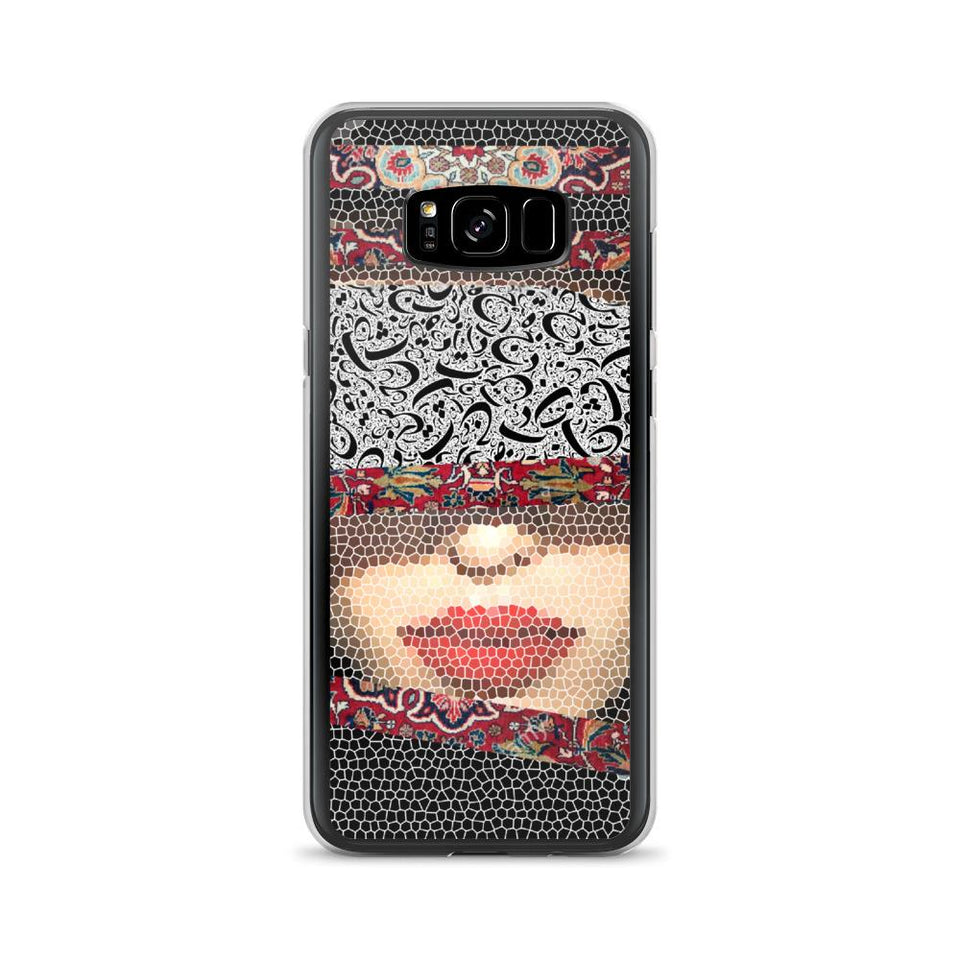 The Woman - Galaxy S8+ - Samsung Case Geev Thegeev.com